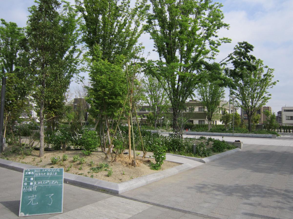 山長造園 公園や道路などの整備、土木関連などの事例